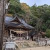 【清神社】_広島県安芸高田市 - photos