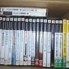 中古福袋 じゃんく PS2ソフト20本セット その1【駿河屋】