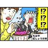 週1牛丼男が選ぶ「すき家」のおすすめ牛丼メニューランキングベスト5【変わった牛丼】