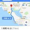 🤗9月19日🤗行程【合言葉は🖖】