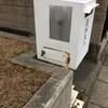 岡山県玉野市の白ポスト事情
