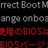 Athlon PRO 200GE このマザーボードではディスプレイ制限は解除