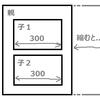 flexbox でレスポンシブデザインを作る方法(その2)横幅が足りなくなったら複数行にする
