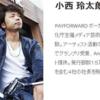 【無料完全紹介制ライヴが新代田FEVERにて開催!】