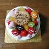 【雑記】誕生日のケーキ