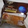 Hawaiian Hostチョコシュークリーム