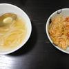 炊飯器ケチャップライス