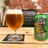 SKA Brewing BHC DIPA