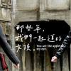 台湾・青春映画と台湾地震