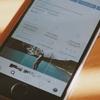 Instagram(インスタグラム)の写真を3分割投稿できるアプリ「panols」が便利