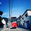 記録写真#613 稲や山の音と香り、たまに車の砂煙