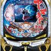 SANKYO「CR フィーバー宇宙戦艦ヤマト 復活篇」の筐体画像&情報