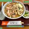 🚩外食日記(586)    宮崎ランチ   「おぐら」⑤より、【おぐらのチャンポン】‼️