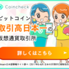 (動画)日本で一番有名な人イチロー説 有名人知名度ランキングTOP100 水曜日のダウンタウン 20171101