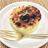 ふわっととけていくケーキ! 北海道産クリームチーズ使用のみれい菓「バスクチーズケーキ」食べてみたゾ