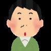 鼻毛と私の転職日記。鼻毛の成長速度を体感で比較【大阪市北区>神戸市西区>錦糸町>神戸市中央区】