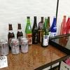 〜温泉とポン酒と猫と〜 もくもく温泉 開発合宿 #11にスポンサーされる枠で参加してきました!