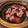 驚愕のコスパ!東梅田で楽で格安な焼肉を開拓した!
