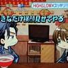 ハイローのアニメ、CLAMPさんの雅貴と広斗がかわいい