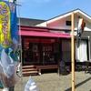 屋久島あいすくるりん 第25回 楠川 SAKURA パフェもいいけどフルーツサンドの新発見