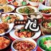 【オススメ5店】北九州(小倉・門司)(福岡)にある中華が人気のお店