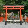 秋本治先生feat.亀岡!「ファインダー-京都女学院物語-」を読む。