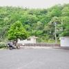 山陰本線:福部駅 (ふくべ)