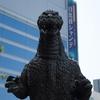 シンゴジラ像が伊豆大島に!場所や料金などはどうなる?地元の反対をおしきるのか
