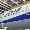 再訪 ANA機体工場