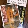 本の読み方 by ビルゲイツ氏