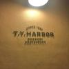 【大人部】東京リバーサイド、まるでNYかボストン!? 季節限定・桜フレーバービールで乾杯。