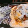 宜野湾・鳥玉 大謝名店で「鳥バーグ デミグラスチーズ」を食べてきた。ふわふわ・とろとろチーズがヤバい。