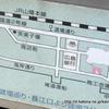 尾道渡船への道