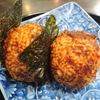 日本最古の足利学校参観とランチに足利二条大麦味噌のおにぎり