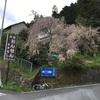 4/22 白石峠【ベストタイム更新】