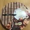 スイーツ食べたくなったらこのチーズ!QBB『チーズデザート 贅沢ナッツ』を食べてみた!