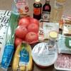 【節約のコツ】西友ネットスーパーで買った物公開。まとめ買いで家計管理をラクに!