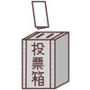 参院選、盛り上がらないまま与党勝利! 日本株へのインパクトは?