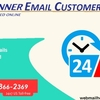 Solve Roadrunner problem in a very prompt manner with email customer service