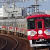 山陽電車創立110周年記念号を撮る。