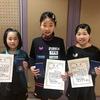 【 試合結果 】第27回宮城県小学生学年別卓球大会