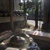 城崎を1泊2日で行くなら 〜2日目〜