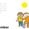 9月のカレンダー&お知らせ