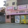 [20/04/23]「ハッピースマイル」の「鶏そば+ソースカツサンド+エビカツサンド」 300+150+150円 #LocalGuides