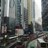 世界一高価な通り「香港 銅鑼湾(コーズウェイベイ)」に行ってみた