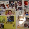 漢方を服用してご出産された嬉しい年賀状をたくさん頂きました。