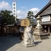 観光客も少ないだろうと思って伊勢神宮に令和二年初詣(!)に行ってきた