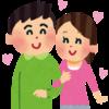 合コンや出会いサイトを利用出来る人は、恋愛の才能があると思う。