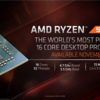 Ryzen 9 3950XとThreadripper 3960X/3970Xが発売!