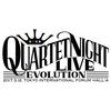 【店舗別特典あり】BD・DVD「うたの☆プリンスさまっ♪ QUARTET NIGHT LIVE エボリューション 2017」発売決定!
